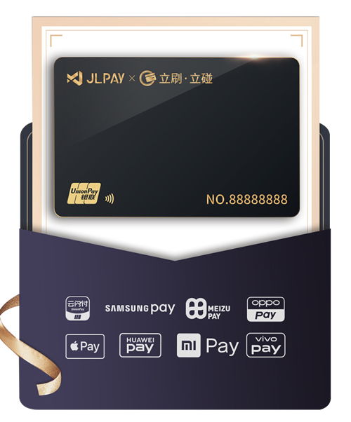 back-card