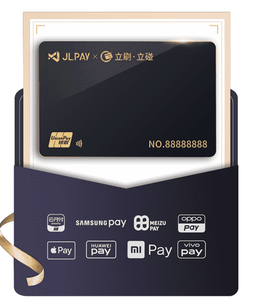 back-card 3